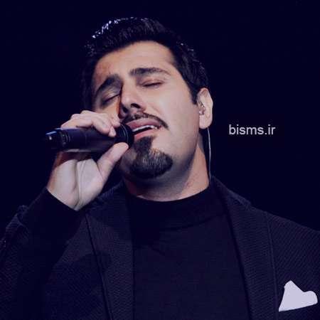 آهنگ پیشواز ایرانسل آلبوم فصل تازه احسان خواجه امیری