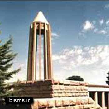 بوعلی سینا،ابو علی سینا,آرامگاه ابو علی سینا,عکس و موزه و معماری آرامگاه بوعلی سینا