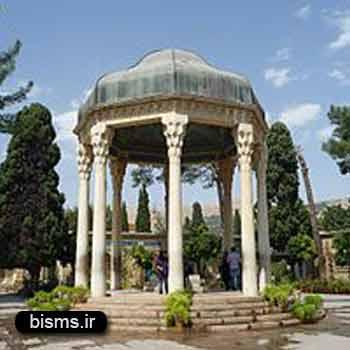 حافظیه،عکس آرامگاه حافظ,معماری و ارتفاع و تصاویر آرامگاه حافظ