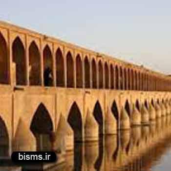 سی و سه پل،عکس سی و سه پل اصفهان,تاریخچ و پلان و معماری سی و سه پل