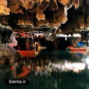 غار علیصدر،عکس غار علیصدر همدان