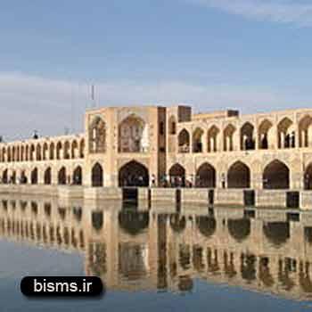 پل خواجو،تاریخچه پل خواجو اصفهان,پلان و عکس پل خواجو