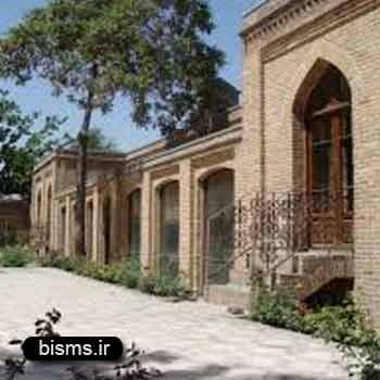 باغ نگارستان،تاریخچه باغ نگارستان تهران,باغ نگارستان بهاران کجاست