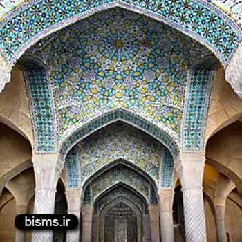 مسجد وکیل،تاریخچه مسجد وکیل شیراز,عکس و معماری مسجد وکیل شیراز