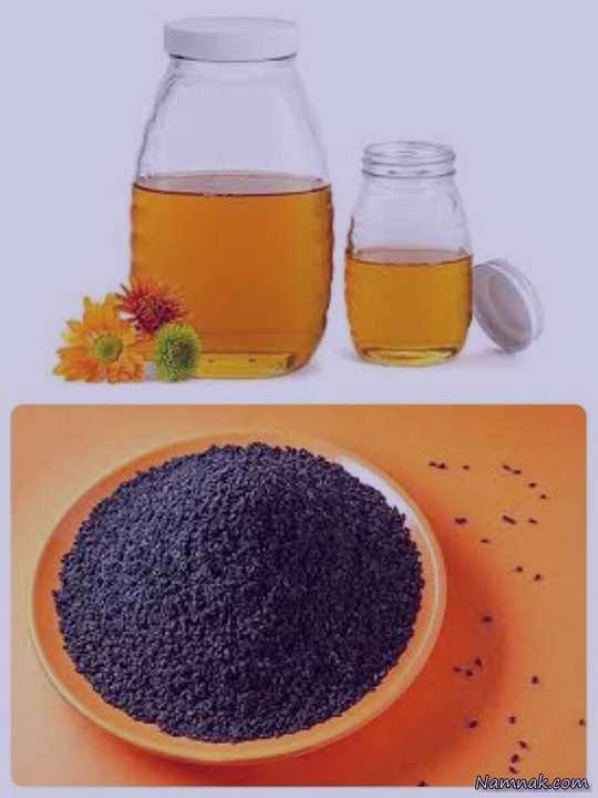 سیاه دانه ، خواص سیاه دانه , سیاه دانه و عسل , سیاه دانه و لاغری