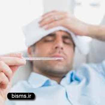 تب ، درمان تب , راههای کاهش تب , پایین آوردن تب