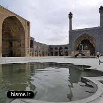 مسجد جامع اصفهان،مسجد عتیق،مسجد جمعه