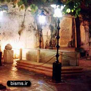 آرامگاه خواجوی کرمانی،آرامگاه خواجوی کرمانی در شیراز,مقبره خواجوی کرمانی کجاست
