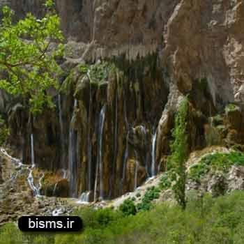 آبشار مارگون،تاریخچه آبشار مارگون