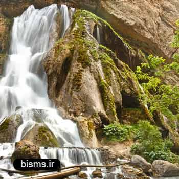 آبشار آب سفید،تاریخچه آبشار آب سفید