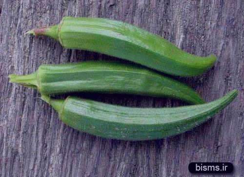 بامیه ، خواص بامیه , بامیه و قند خون , بامیه و دیابت , بامیه سبز در بارداری
