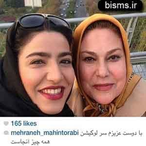 پل طبیعت تهران،معرفی پل طبیعت تهران,آدرس و تلفن پل طبیعت,عکس های پل طبیعت