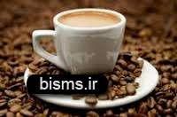 قهوه از سرطان پوست جلوگيری می كند !
