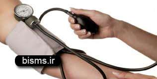 فشار خون,درمان فشار خون
