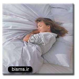 خوابیدن ،خوابیدن روی زمین،خوابیدن زیاد نشانه چیست،خوابیدن در بارداری