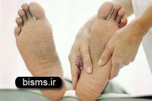 آیا درد شدیدی در کف پا دارید؟