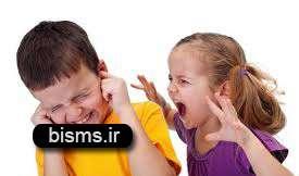 راهها و روشهای کنترل عصبانیت