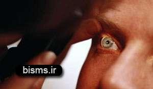 تشخیص آلزایمر با معاینه ساده چشم