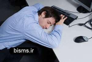 10 علت اصلی خستگی و راه حل مبارزه با آن