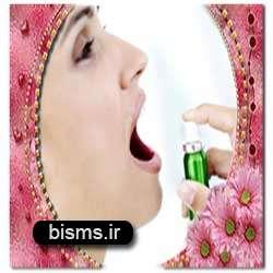 راههای برطرف کردن بوی بد دهان