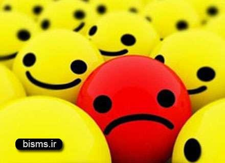 افسردگی,درمان افسردگی