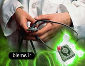 توصیه های پزشکی برای روزه داران