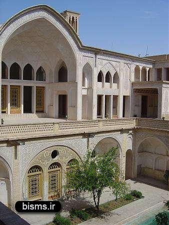 خانه عباسیها،تاریخچه خانه عباسیها