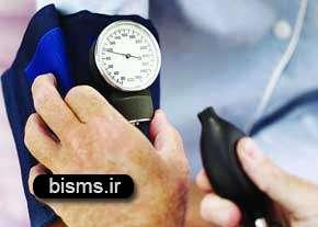 پایین بودن فشار خون را سرسری نگیرید