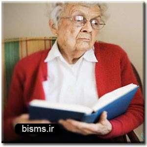 ویتامینی لازم برای افراد مسن