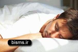 بیخوابی:عوامل و راهکارها