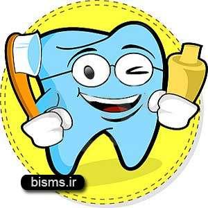 میوه های دندان خوار,کل شدن دندان