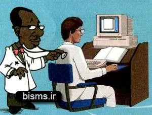 بیماری های مختلف کاربران رایانه