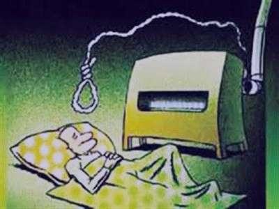 بیماریها, مسمومیت, درمان مسمومیت