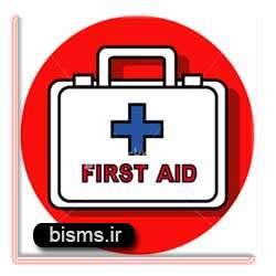 نکات مهم و حیاتی کمک های اولیه