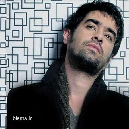 عکس جدید و دیدنی محمد امین پسر شهاب حسینی