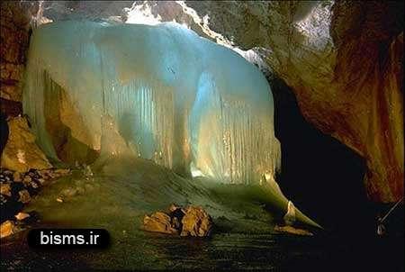 غار یخی چما،تاریخچه غار یخی چما