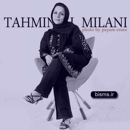 تهمینه میلانی,عکس تهمینه میلانی,همسر تهمینه میلانی,اینستاگرام تهمینه میلانی,فیسبوک تهمینه میلانی