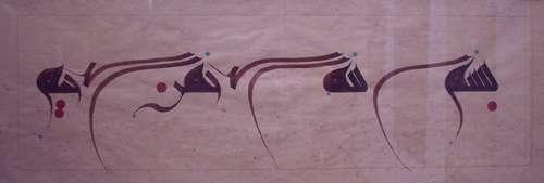 بسم الله الرحمن الرحیم , عکس بسم الله الرحمن الرحیم رنگی زیبا , دانلود فونت های بسم الله الرحمن الرحیم