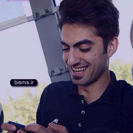 امیر غفور,عکس امیر غفور,همسر امیر غفور,اینستاگرام امیر غفور,فیسبوک امیر غفور