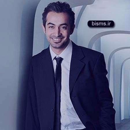 عکس های جدید امیر یگانه + بیوگرافی