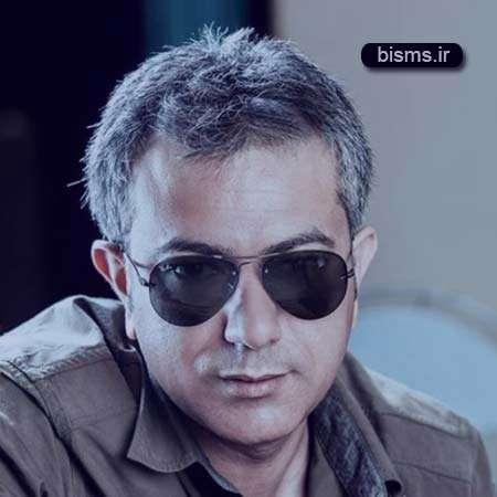 عکس های جدید محمدرضا هدایتی + بیوگرافی