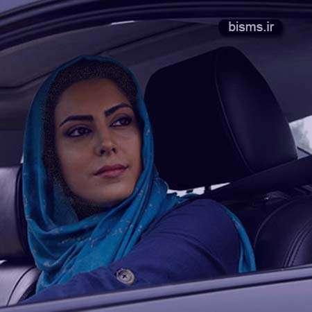 نیلوفر شهیدی,عکس نیلوفر شهیدی,همسر نیلوفر شهیدی,اینستاگرام نیلوفر شهیدی,فیسبوک نیلوفر شهیدی