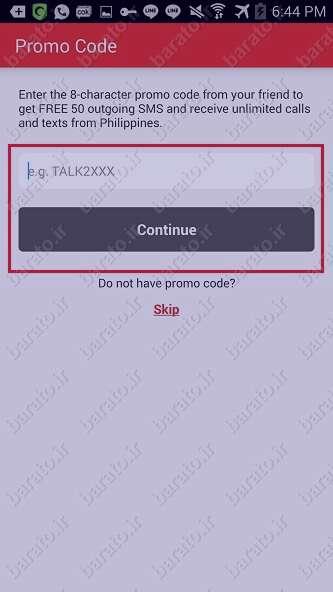 شماره مجازی , شماره مجازی تلگرام , ساخت شماره مجازی , نرم افزار ساخت شماره مجازی