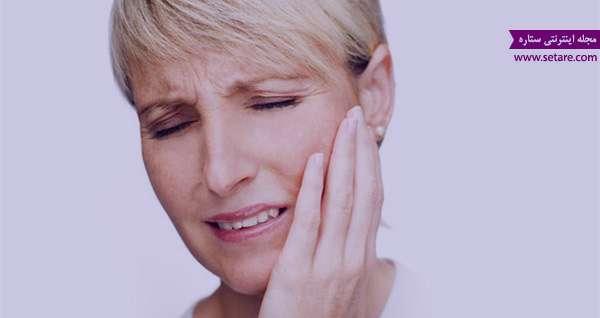 دندان درد,دندان درد عصبی,دندان درد در بارداری,دندان درد کودکان 6 ساله,دندان درد کودکان