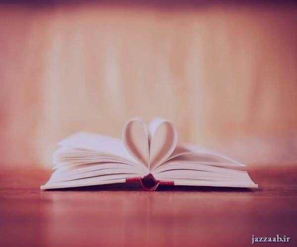 سایت دانلود و مطالب عاشقانه دوستیها
