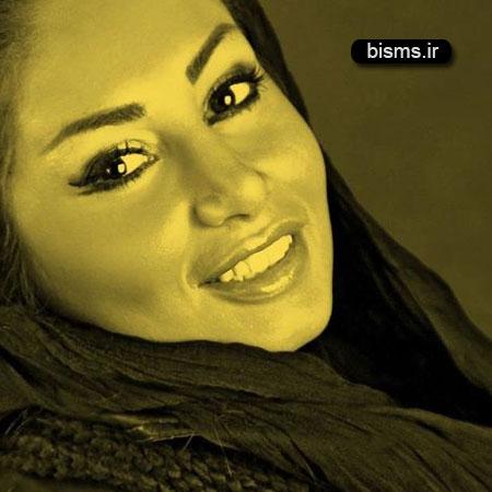 http://img.bisms.ir//2016/05/bisms.irshadi-ahadi-far-9.jpg