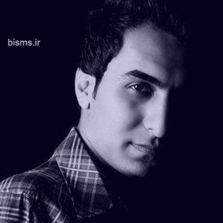 عکس های جدید امین حبیبی + بیوگرافی