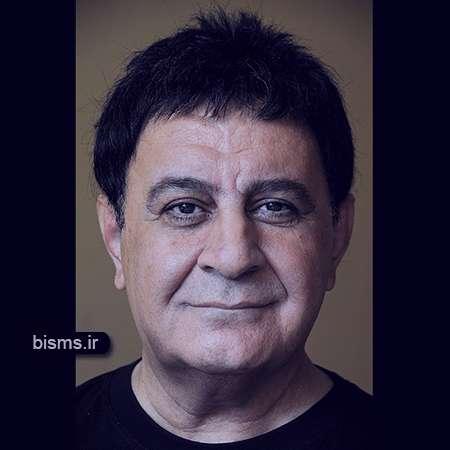 عکس های جدید غلامحسین لطفی + بیوگرافی