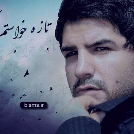 مجید خراطها,عکس مجید خراطها,همسر مجید خراطها,اینستاگرام مجید خراطها,فیسبوک مجید خراطها