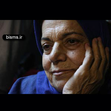 صدیقه کیانفر,عکس صدیقه کیانفر,همسر صدیقه کیانفر,اینستاگرام صدیقه کیانفر,فیسبوک صدیقه کیانفر